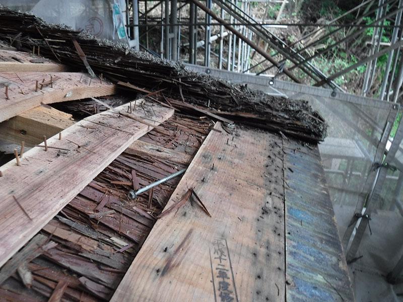 檜皮葺 水切り銅板 劣化